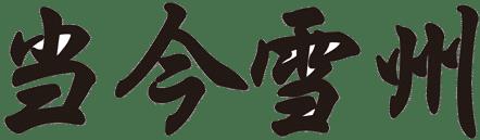 Selangorkini 中文